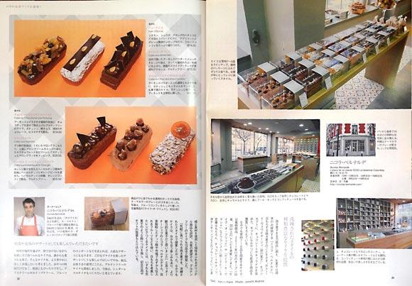 Japon: la boutique de gourmandise vue par Café Sweets