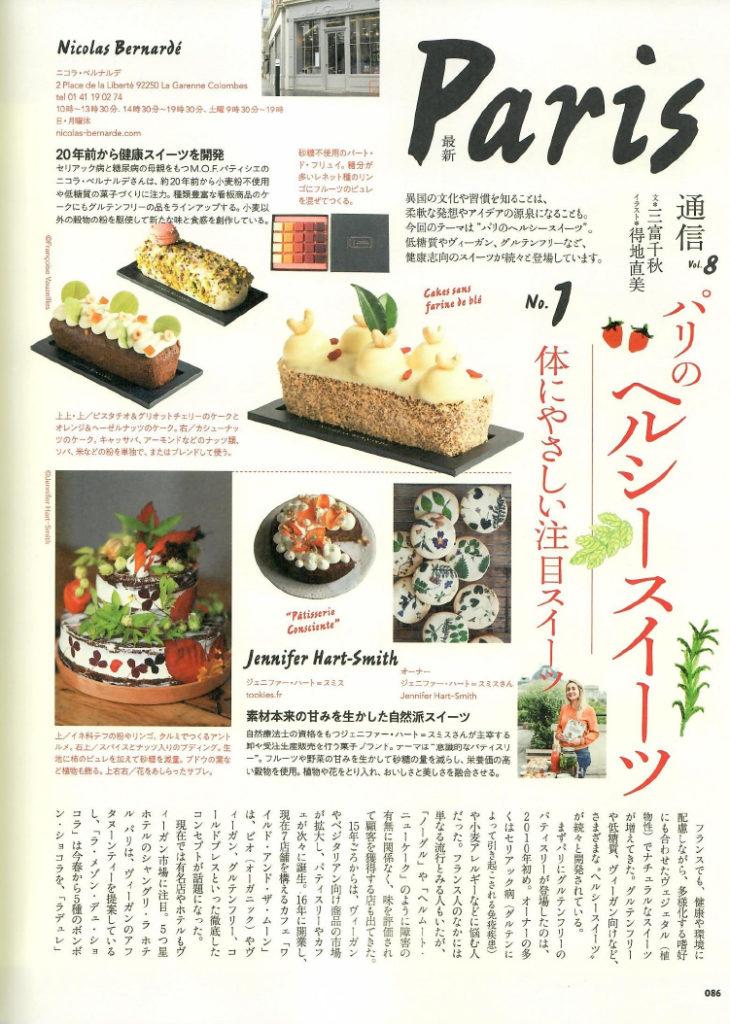 Article de Café Sweet, 3 cakes sans farines de blés réalisés par Nicolas Bernardé