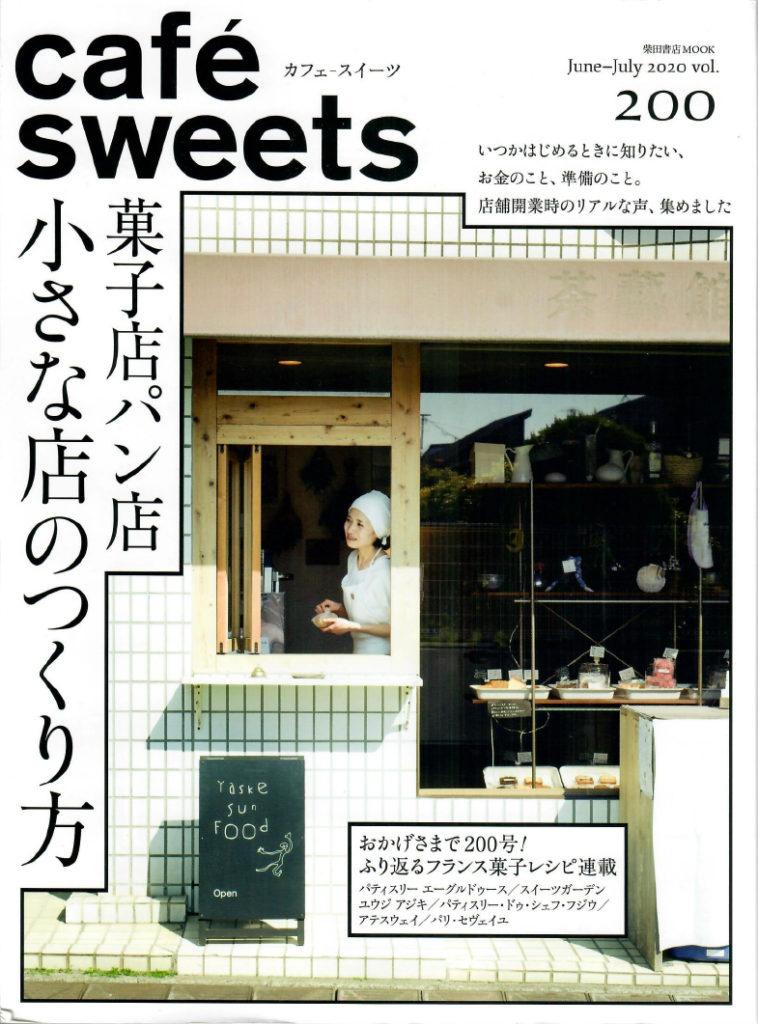 Café Sweets (Japon) : Les cakes sans farine