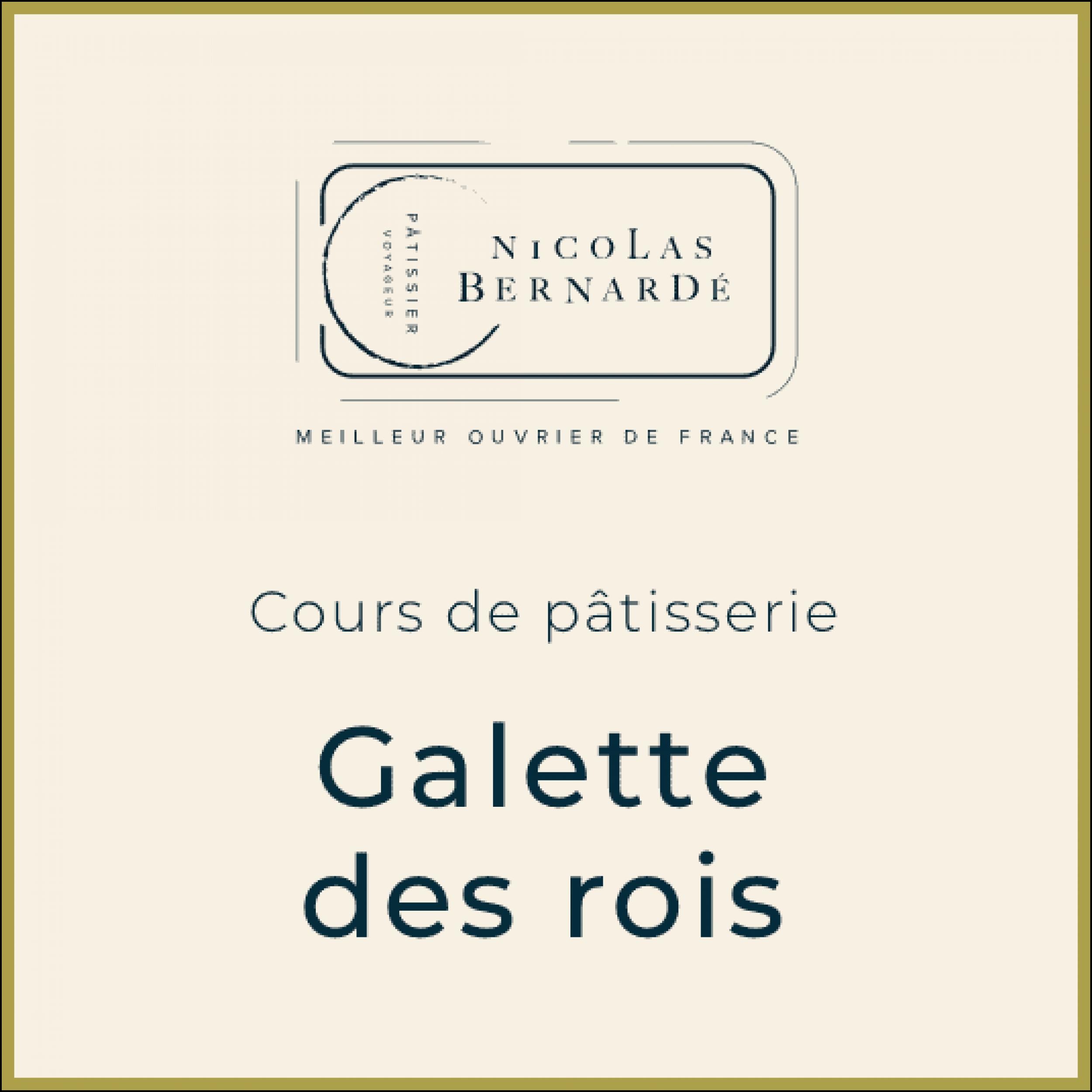 CoursPatisserie GaletteRois