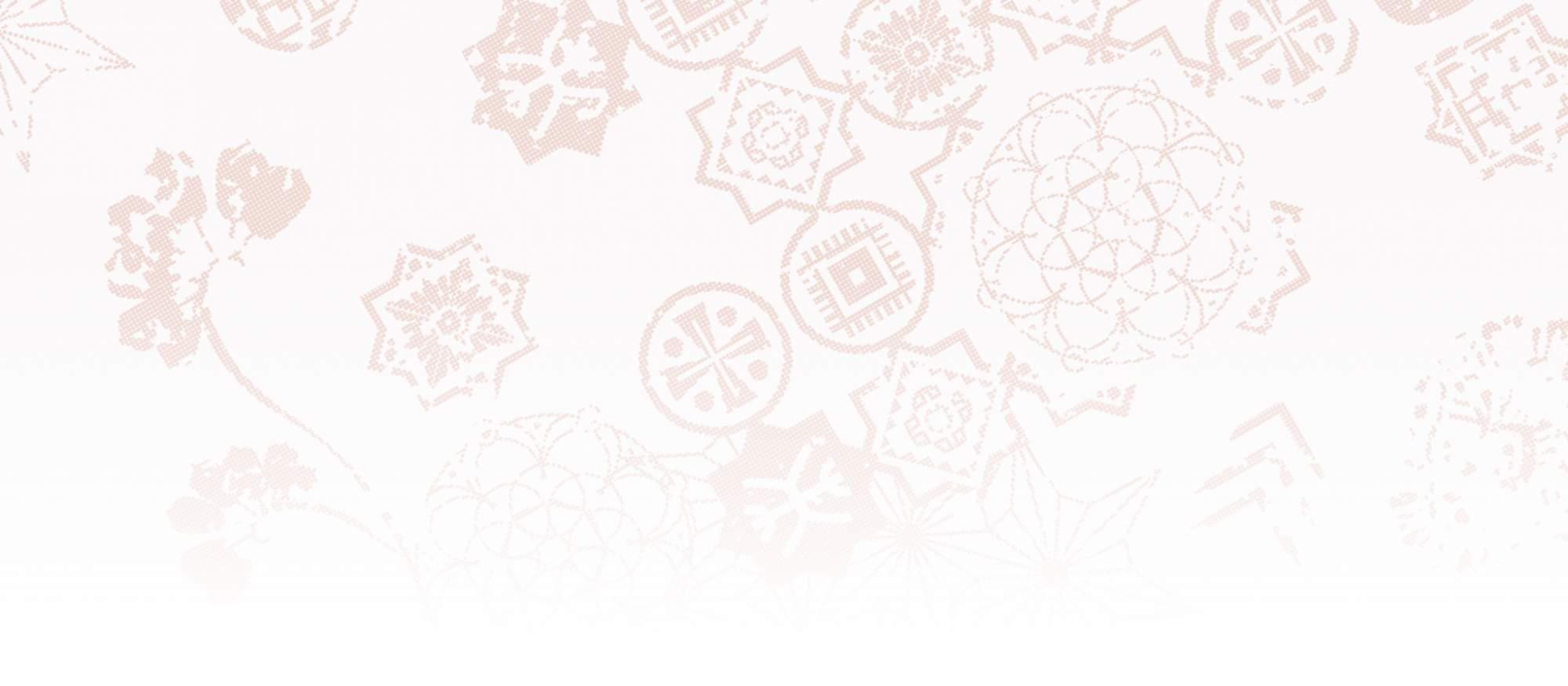 Header-Background-Red Noel